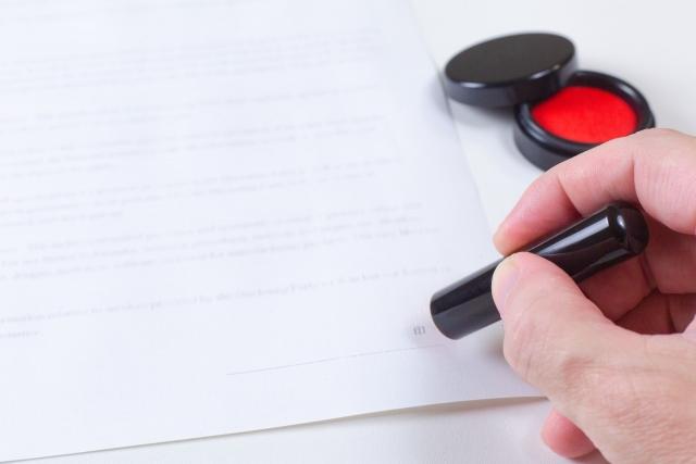 外壁塗装を契約する際の書類にまつわる知っておきたい注意点